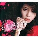 Huan Ying Guang Lin (Jia Qiang Ba)/Charmaine Fong