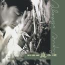 Zhen Yong Yuan/Andy Lau