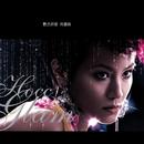 Yan Guang Si She/HOCC