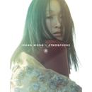 Atmosphere/Ivana Wong