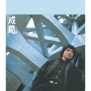 Jackie Chan (Capital Artists 40th Anniversary Series)/Jackie Chan