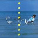 Mo Yan De Deng (Capital Artists 40th Anniversary Series)/Eliza Chan