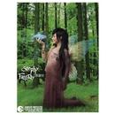 Fantasy/Stephy Tang