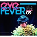 Leo Ku Eye Fever Concert 2009/Leo Ku