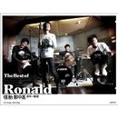Guai Tai/Ronald Cheng