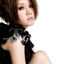 Queen/Sing Shi Xin Hui