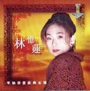 My Lovely Legend/Sandy Lam