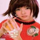 Afraid Not Afraid/Jocie Guo Mei Mei