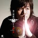 Prayer/Alex Lee