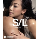 Character S/L/Sandy Lam
