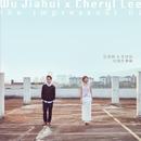 The Impressoul 01/Wu Jiahui & Cheryl Lee