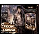 Star Track/Leo Ku
