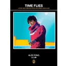 Time Flies/Alex Fong