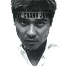 Gugip: C.J.2002/Lim Changjung