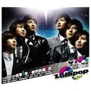Lollipop Dreams Move On-The Radiant Taipei Arena Concert Live/Lollipop