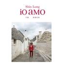 io amo/Shin Lung