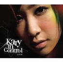 In Control/Kary Ng