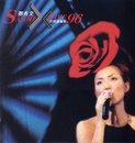 Sammi X Concert Live 96'/Sammi Cheng