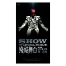 Show on Cruel Stage (Live)/Show Lo