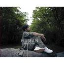 Human/Leo Ku