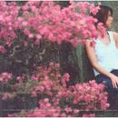 Blossom/Valen Hsu