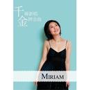 Miriam Xin Chan Jinpai Jin Qu/Miriam Yeung