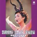 Sammi Star Show '97/Sammi Cheng