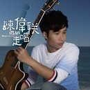 Moving Notes (Repack)/Kelvin Chen Wei Lian