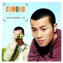 Liang Han Wen Wei Ni Chang Qing Ge Shi Qi Shou/Edmond Leung