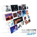 Xu Zhi An 46 Shou Zhu Da Quan Jing Xuan/Andy Hui