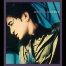 Yin Wei Ai/Andy Lau