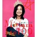 1 to 100/Miriam Yeung