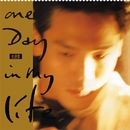 One Day In My Life (Capital Artists 40th Ji Lie)/Alex To