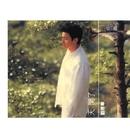 Tian Kai Le/Andy Lau