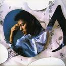 Zhi Zhi Dao Ci Ke Ai Nai (Hua Xing 40 Ji Lie)/Andy Lau