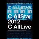 C AllLive 2012/C AllStar