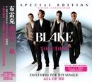 Together/Blake