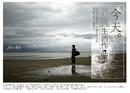 2002-2008 Live Favourites Of Xu Wei/Xu Wei