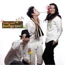 Sin Charoen Lai Dok/Sincharoen Brothers