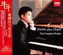 Chopin: Complete Études/Niu Niu