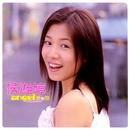 Journey of Love/Angel Hou