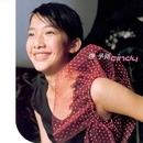 Cindy Chen/Cindy Chen