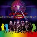 Carabao Dance/Carabao