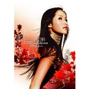 Love Elva (Remixes & More)/Elva Hsiao