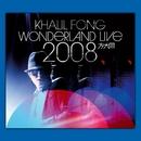 Khalil Fong [Wonderland Live 2008]/Khalil Fong