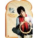 Love of 100 Million Carat/Hwang Weng-Sing