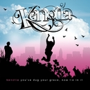 You've Dug Your Grave, Now Lie In It/Kenotia