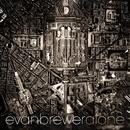 Alone/Evan Brewer