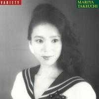 VARIETY/竹内まりや