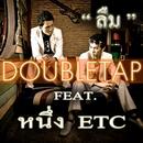 Luem (feat. Nueng ETC.)/DOUBLETAP